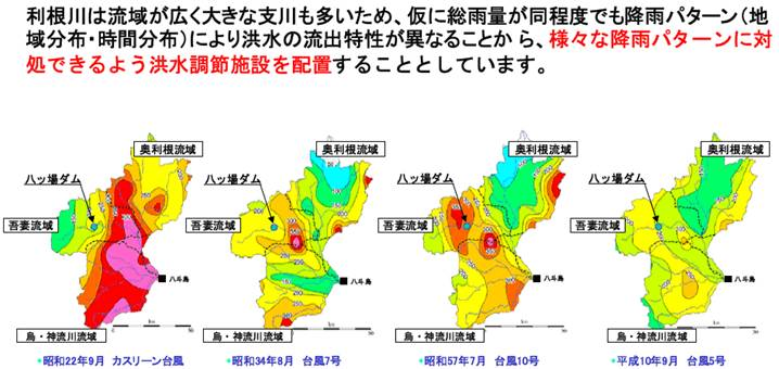 20091201-image004.jpg